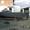 лодка амур д                                                                     #946034