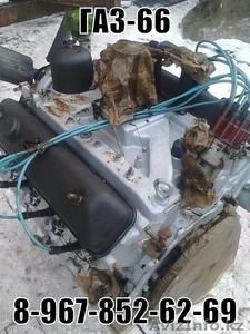 Двигатель ЗМЗ-53(Газ-66)  - Изображение #1, Объявление #1162469