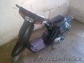 Мотороллер Yamaha
