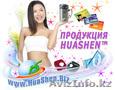 HUASHEN corporation