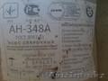 Сварочный флюс АН-348