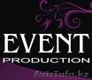 Оформление торжеств,  организация и проведение мероприятий в Атырау