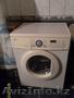 Продается стиральная машина LG автомат