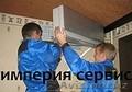 ремонт и установка кондиционеров и холодильного оборудования