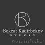 Студия Бекзата Кадирбекова предлагает профессиональные фото услуги