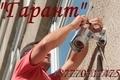 Установка  систем видеонаблюдения в Атырау