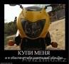 Мотоцикл Honda CBR 600