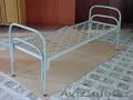 Кровати металлические для турбаз,  кровати для гостиницы,  кровати для рабочих