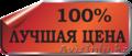 Системы видеонаблюдения_ТОО