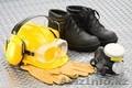 Промышленная безопасность и охрана труда.