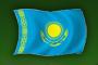 Казахстан Объявление